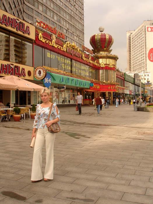 Больничный лист на дом Москва Арбат